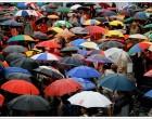 Visita di papa Francesco e previsioni meteo: piogge su Monza?