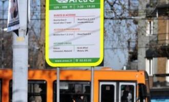 Area C sospesa a Milano: ecco le date