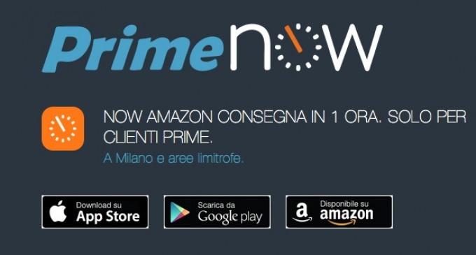 Trading online: Amazon è il titolo giusto?