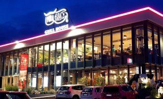 PuraBrace-GrillHouse, una nuova idea di ristorazione (a due passi dal Nordmilano)