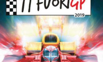 Monza: #MonzaFuoriGP la rassegna di eventi aspettando il GP d'Italia