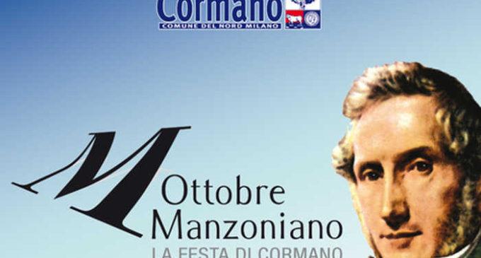 Cormano, il Comune prende le distanze dal Premio Letterario Ottobre Manzoniano