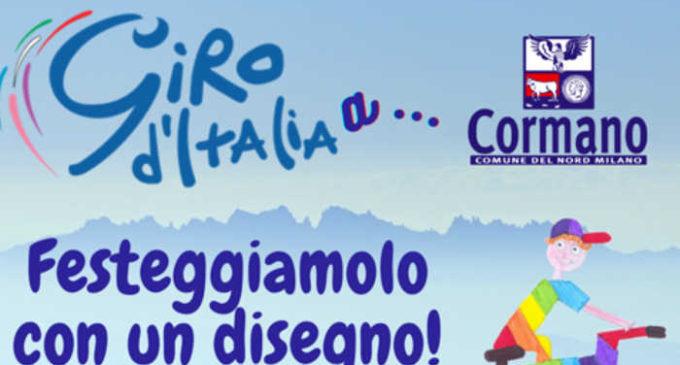 Cormano, Giro d'Italia: un concorso di disegno a tema dedicato a bambini e ragazzi